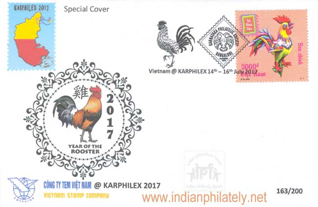 Vietnam Special Cover at Karphilex - 2017