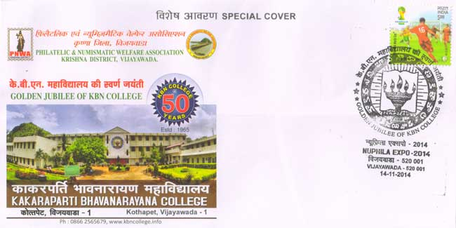 Special Cover on Golden Jubilee of K. B. N. College, Vijayawada