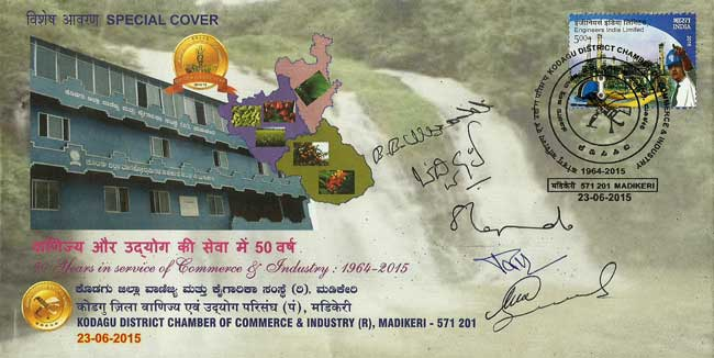 Special Cover on Kodagu District Chamber of Commerce & Industry, Madikeri
