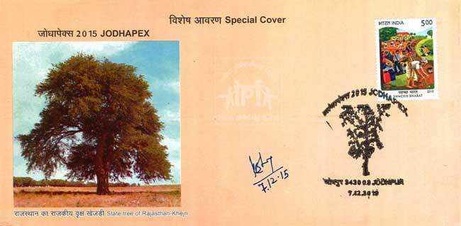 Special Cover on 'Rajasthan's State tree - Khejri
