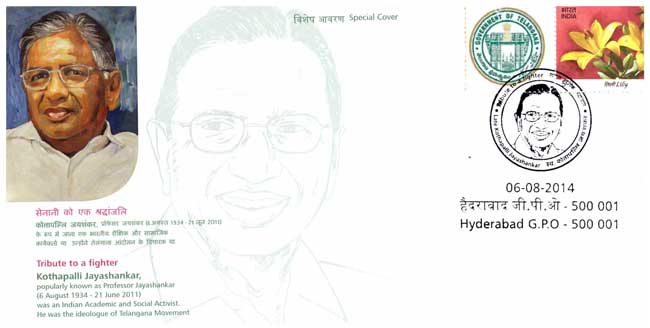 Special Cover on Kothapalli Jayashankar