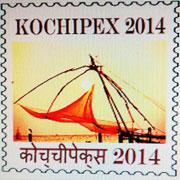 Kochipex-2014