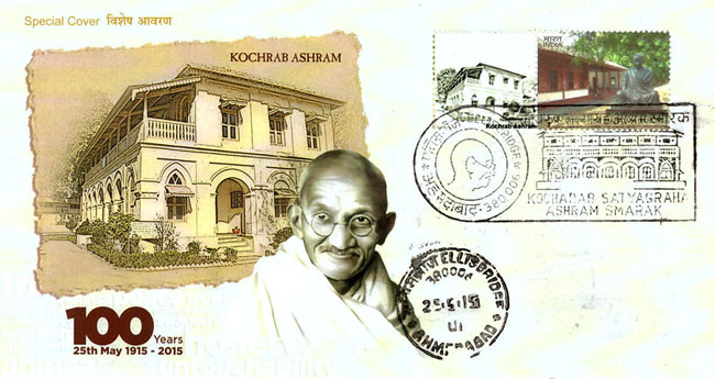 "Private cover commemorating the centenary of Mahatma Gandhi's first Ashram in India - ""Kochrab Ashram"""
