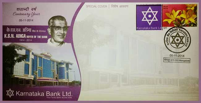 Special Cover on Birth Centenary of KSN Adiga