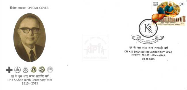Special Cover on Dr. K. S. Shah Birth centenary year