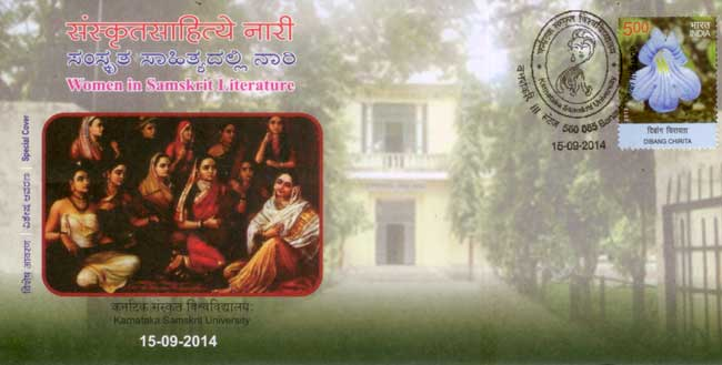 Special Cover on Role of Women as Reflected in Sanskrit Literature