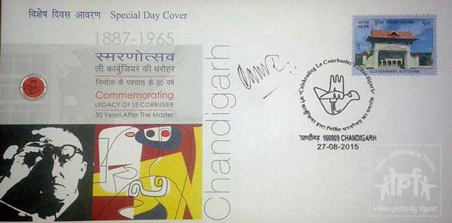 Special Covers commemorating Legacy of Le Corbusier