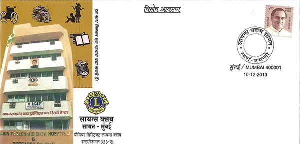 Lions Club of Sion Special Cover