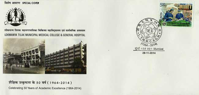 Special Cover on 50 Years of Academic Excellence of Lokmanya Tilak Medical College, Sion