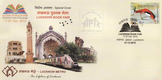 Special Cover on Lucknow Book Fair
