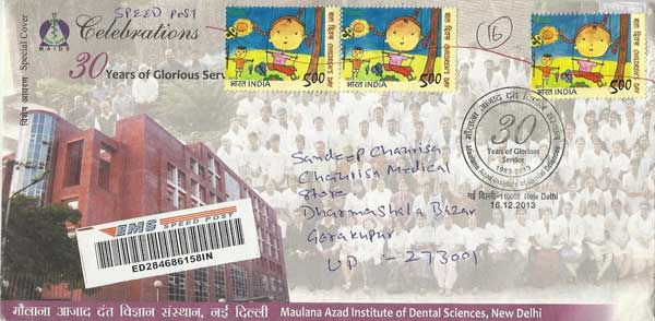 Maulana Azad Institute of Dental Sciences Special Cover