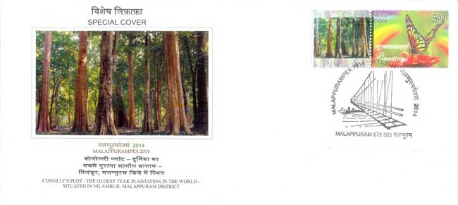 Special Cover on Conolly's Plot issued at Malappurampex 2014