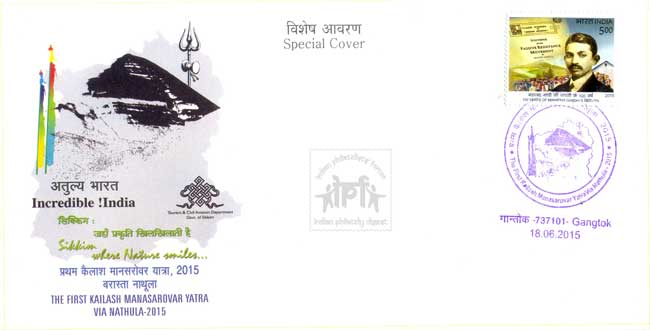 Special cover on flagging off the first batch of pilgrims to Kailash Mansarovar via Nathu La Pass on the Sikkim-Tibet border