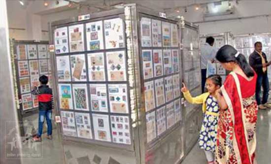 Mappex-2016, 12th Madhya Pradesh State Level Philatelic Exhibition