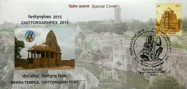 Special Cover on Meera Temple, Chittorgarh Fort