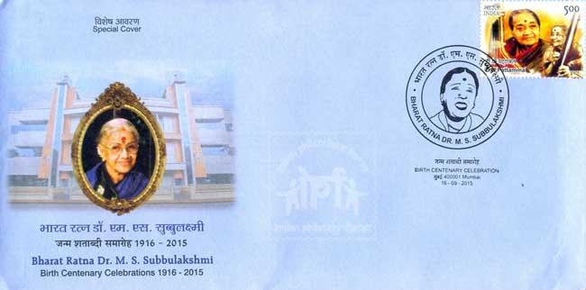 Special Cover on Bharat Ratna Dr. M. S. Subbulakshmi