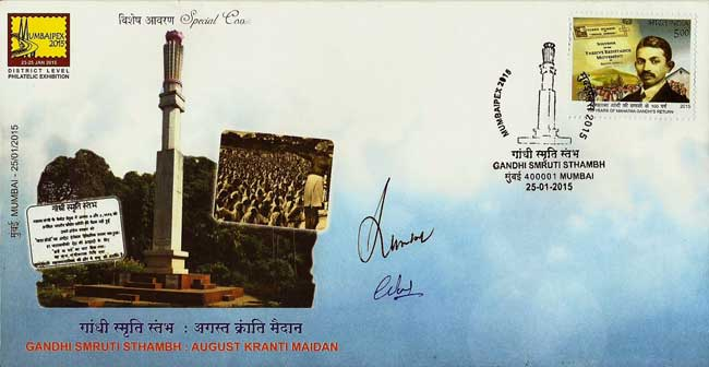 Special Cover on August Kranti Maidan