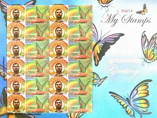 My Stamps Greetings