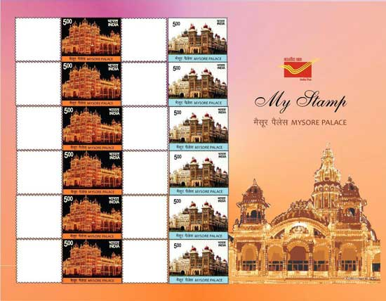 My Stamp Mysore Palace