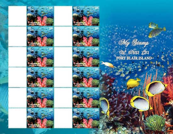 My Stamp Port Blair Island