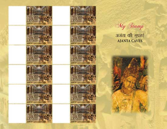 My Stamp Ajanta Caves