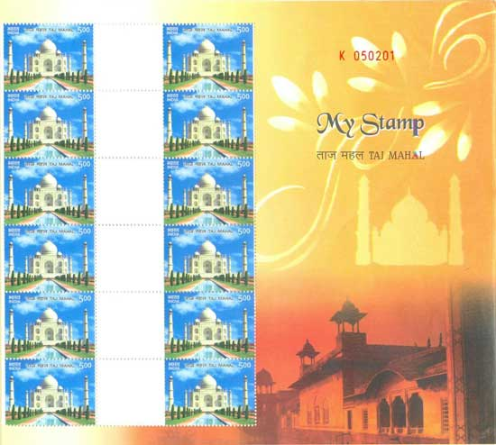 My Stamp Taj Mahal