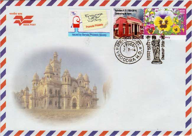 My Stamp Vadodara HO on Cover