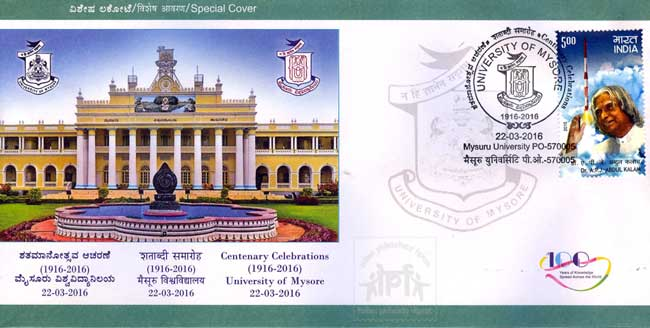 Special Cover on Centenary of University of Mysore