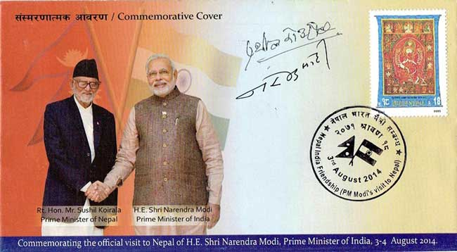 Commemorative Cover issued by Nepal Philatelic Bureau commemorating the official visit of Hon'ble Prime Minister Shri Narendra Modi to Nepal