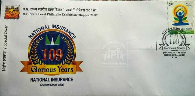 Special Cover on National Insurance 109 years – 6th February 2016.