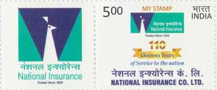 National Insurance Company Limited My Stamp Sheetlet