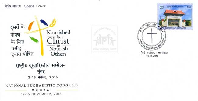 Special Cover on National Eucharistic Congress, Mumbai