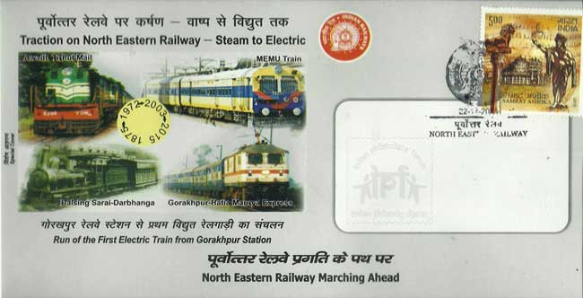 Special Cover on inaugural run of Electric Train from Gorakhpur Station