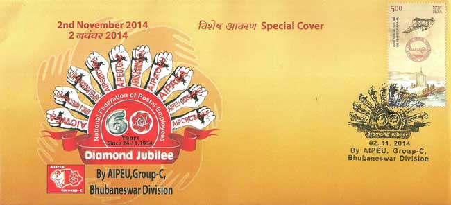 Special Cover on Diamond Jubilee of National Federation of Postal Employees