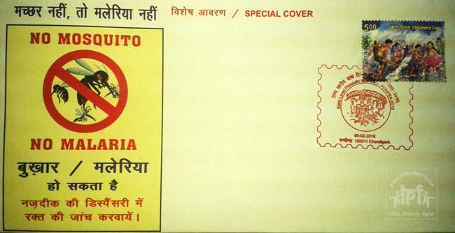 Special Cover on 'No Mosquito - No Malaria'