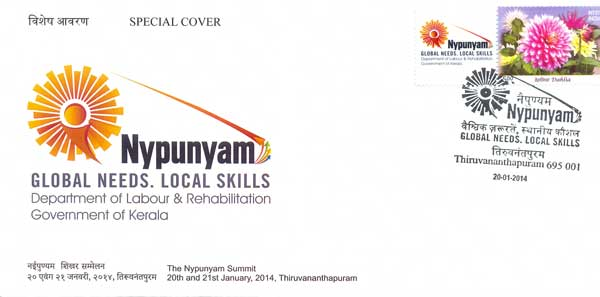 Nypunyam Summit 2014 Special Cover