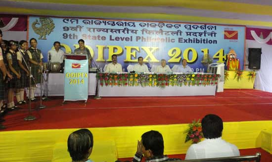 Odipex 2014 Inauguration Function