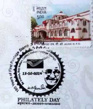 Special Cancellation on Philately Day at Ahmedabad