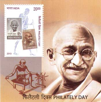 Philately Day 2013