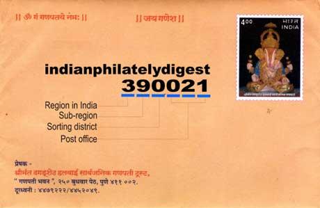 Philatelic Bureaux in India