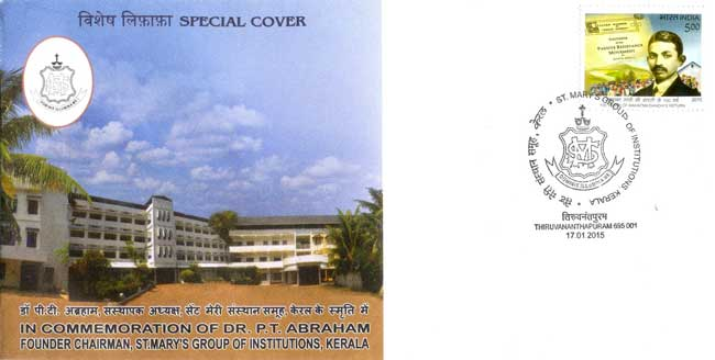 Special Cover in commemoration of Dr. P. T. Abraham