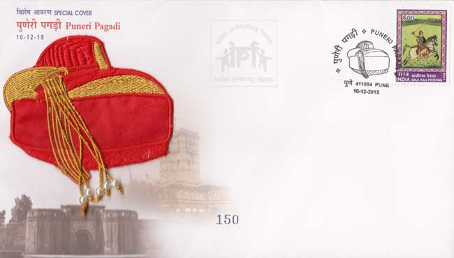 Special Cover on Puneri Pagadi released at Coinex Pune 2015