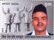 Shiv Ram Hari Rajguru
