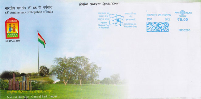 Special Cover on highest National Flag situated at Natural Heritage – Central Park, Jaipur