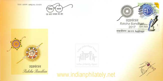 Special Cover on Raksha Bandhan
