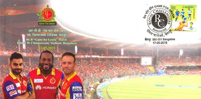 "Special Cover on RCB ""Game for Green"" cricket match held at Bengaluru"