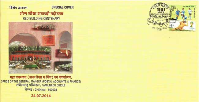 Special Cover on Centenary of the Red Building