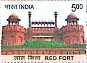 Red Fort My Stamp Sheetlet