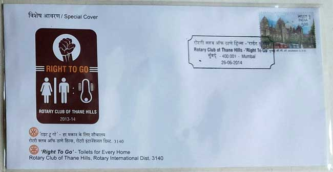 "Special Cover on ""Right to Go - Toilets for Every Home"