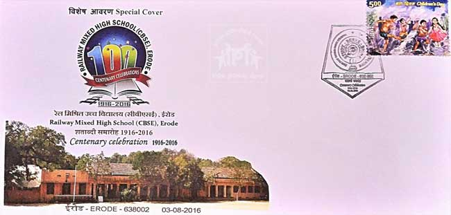 Special Cover on Centenary Celebration on Railway Mixed School, Erode